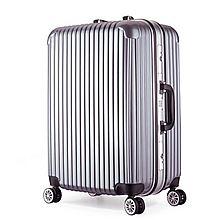 形象派 PC环保拉杆箱铝框行李箱 [银色24寸]