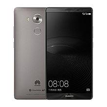 华为 Mate 8 3GB+32GB版 移动联通电信4G手机 [苍穹灰全网通版]