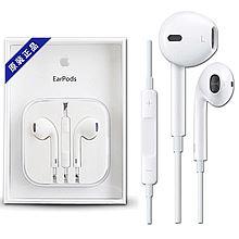 苹果 原装耳机 适用于 Apple iphone6/6s/se/6plus/4s/5s/ ipad4