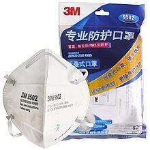3m 防护口罩 头带式 防雾霾 防PM2.5口罩 9502 KN95级 (5只装) XH003847718