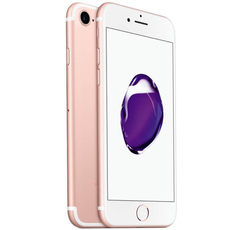 苹果apple iphone7 (a1660) 32g 手机赠:手机套 贴膜