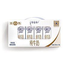蒙牛 特仑苏纯牛奶 [250ML×12包/箱]