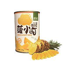 民商智惠 天元真 菠小町菠萝罐头礼盒装 [425g x12] 包邮 [5100g,12只]