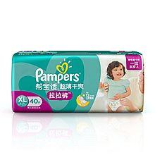 民商智惠 Pampers/帮宝适 超薄干爽拉拉裤大包装加大码40片包邮 [40片]