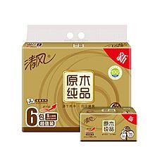 清风 原木纯品3层130抽*6包抽取式纸巾/餐巾纸