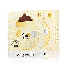 春雨 韩国正品蜂蜜面膜敏感肌孕妇可用 蜂胶补水保湿面膜贴 黄色蜂蜜面膜 [黄色10片/盒]