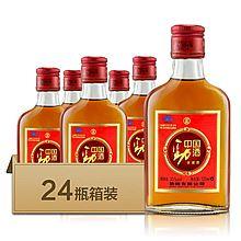 劲牌 中国劲酒 KJHYSBJ0114[125ml*24]