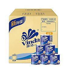 维达 蓝色经典3层卷筒纸箱装140g*27卷 [蓝色]