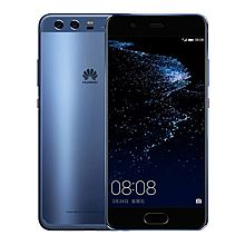 华为 HUAWEI P10 Plus 6GB+64GB 全网通4G手机 双卡双待 [钻雕蓝]