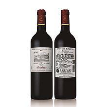 民商智惠 拉菲珍酿波尔多法定产区红葡萄酒2015年份(两瓶装) [750ml]