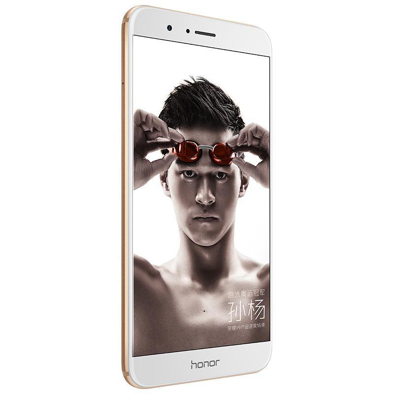 华为 荣耀V9 6G 128G 尊享版 移动联通电信4G智能手机 赠 手机套 钢化膜