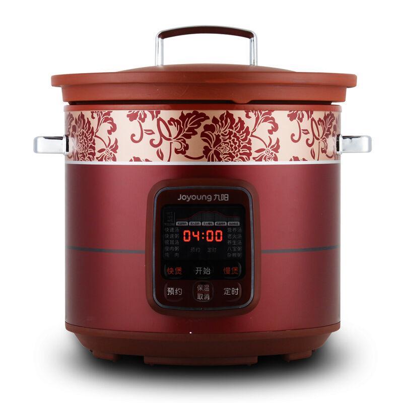 九阳 紫砂锅DGD40-05AK电炖锅4L多功能紫砂煲炖盅煲粥、可预约 DGD40-05AK