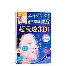 嘉娜宝 kracie 肌美精 超渗透3D面膜 橙色/蓝色/粉色 4片装(日本本土版)(二库-2) [蓝色(美白补水)]