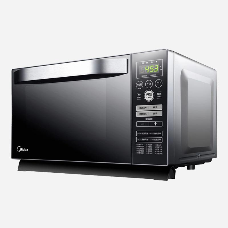 midea 美的 家用变频微波炉 m3-231c [黑色]