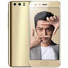 华为 荣耀9 移动联通电信4G手机 新品 现货速发 [琥珀金 尊享版6GB+128GB]