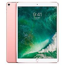 Apple iPad Pro 10.5英寸 平板电脑 [玫瑰金色 64GB]
