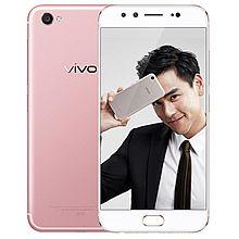 vivo vivo X9 4G+64G 移动\联通\电信4G 双卡双待 [玫瑰金 (4G运行+64G内存)]