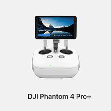 民商智惠 大疆(DJI )精灵 智能航拍无人机 高亮屏遥控 Phantom 4 Pro Plus [4 Pro Plus]