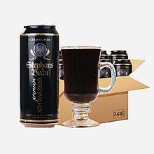 斯蒂芬布朗 德国进口黑啤酒【24听/箱】* 4101940131642[500ml]