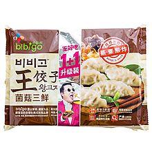 必品阁bibigo 菌菇三鲜王饺子 买一赠一捆绑装两包共980g