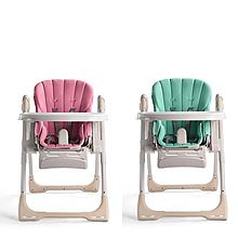 babycare 宝宝餐椅 多功能婴儿便携可折叠餐椅儿童吃饭椅子8500 [pink粉色]