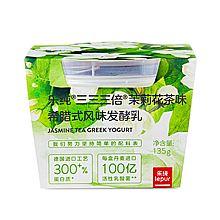 民商智惠 乐纯滤乳清元气希腊酸奶茉莉花茶6盒装 益生菌低温酸牛奶冷运包邮 [6*135g]