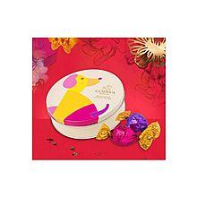 GODIVA 歌帝梵 新年限量版松露形巧克力铁盒10颗 [100g]