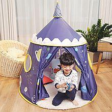 网易严选 儿童室内游戏帐篷 [甜心乐园]