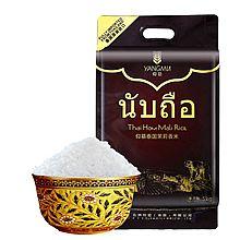 仰慕 泰国茉莉香米5kg 泰国香米原装进口非转基因 泰国大米10斤装 [5kg]