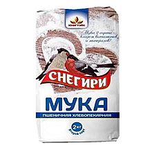 嫁巧 俄罗斯原装进口 非转基因 面粉 通用粉 全麦粉 2kg [2kg]