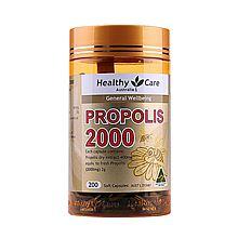 Healthy Care 澳洲进口 天然软黄金 蜂胶胶囊 2000mg(澳洲版) [200粒]
