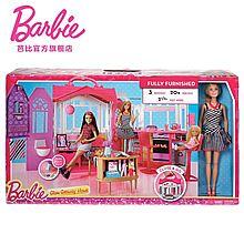芭比 Barbie闪亮度假屋豪华女孩玩具屋生日礼物芭比娃娃套装大礼盒CFB65 CFB65[粉色]