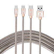 百达星连 P.T Starlink 多功能三合一数据线 3 in 1 Data Cable [金色]