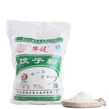 华健 饺子粉 袋装 面粉 1*5kg*2[10kg]