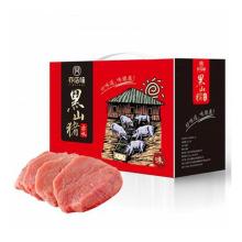 首贸 猪肉亦礼 山猪肉 林间散养 黑猪肉 [2000g]