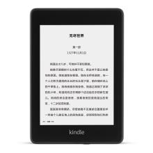 KINDLE Paperwhite 4代电子书阅读器电纸书 8G [黑色]
