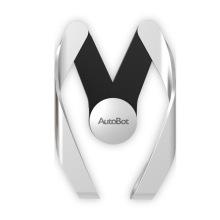 iDeaman 正品 AutoBot手机支架 卡扣式 时尚多功能车载手机支架 单手操作更简单 [银色金属版]