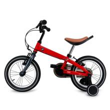 星辉 宝马BMW儿童自行车3-6岁单车 RSZ1405[宝马儿童自行车 红色款]
