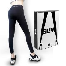 YPL 澳洲光速燃脂瘦身裤(澳洲版)塑型提臀纤体紧身打底裤 [黑色加绒款 均码]