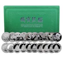 中国金币 十全十美熊猫银币套装.10枚纪念币 [套装]