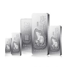中国金币 2020年鼠年生肖贺岁银条 贺岁纪念 [50g]