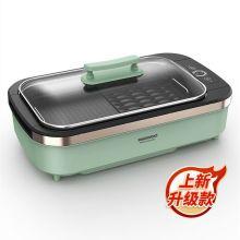 大宇 韩国大宇家用韩式电烤架无烟烧烤炉SK1升级款 [第二代升级无烟烤炉]