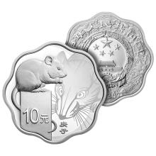 中国金币 2020鼠年生肖梅花30克银质纪念币.鼠年纪念币.非食 [30克银币]