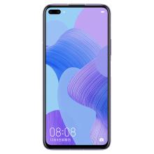 华为 HUAWEI Nova6 5G 全网通手机 [普罗旺斯 8G+128G]