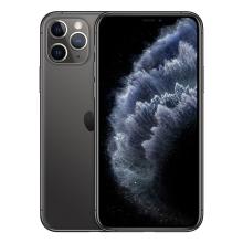 苹果 Apple iPhone 11 Pro (A2217) 256GB 移动联通电信4G手机 双卡双待 [灰色]