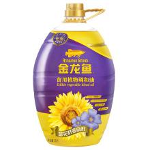 金龙鱼 食用油物理压榨葵花籽亚麻籽食用调和油 [5L]