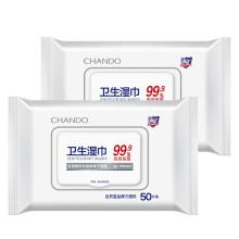 自然堂 卫生湿巾 (含酒精) [50片*2]