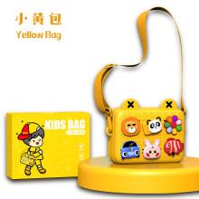 iDeaman 科物酷【潮娃挎包】儿童可爱斜挎/单肩包 安全环保材质 图案自由拼贴 [黄色]