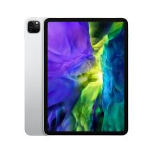 苹果 Apple iPad Pro 11英寸平板电脑 2020年新款 [银色 256GB]