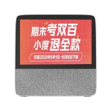 小度 智能屏X8高清大屏 8英寸 触屏蓝牙音箱 智慧平板 向往的生活同款 [灰色]